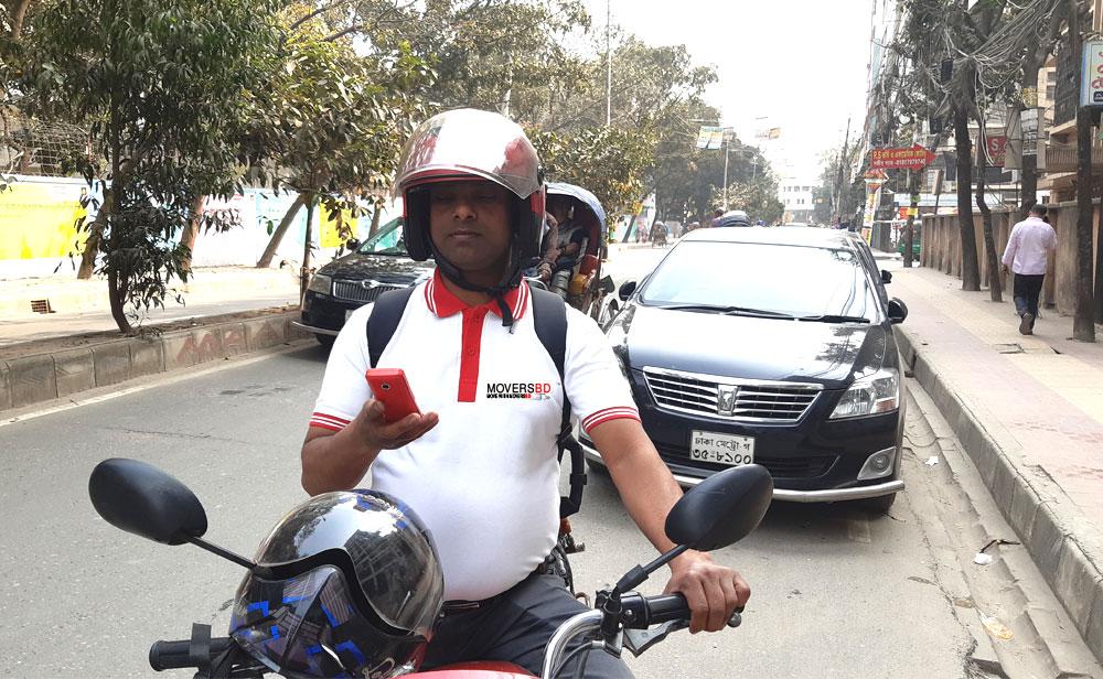 House Transfer Rider